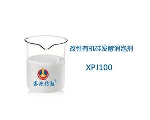 XPJ100 消泡剂