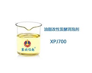 XPJ700 消泡剂