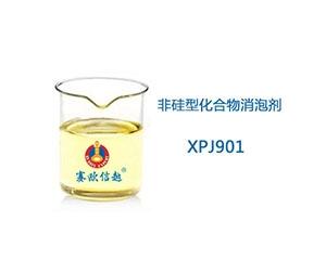 XPJ901 消泡剂