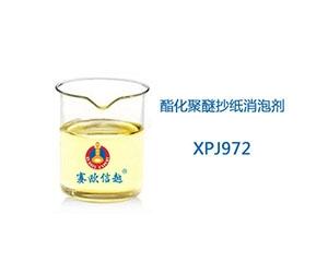 XPJ972 消泡剂
