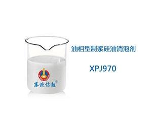 XPJ970 消泡剂