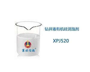 XPJ520 消泡剂