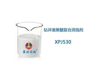 XPJ530 消泡剂