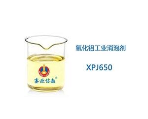 XPJ650 消泡剂