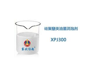 XPJ300 消泡剂
