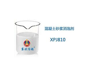 XPJ810 消泡剂