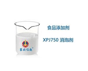 XPJ750 消泡剂