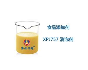 XPJ757 消泡剂