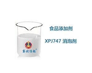 XPJ747 消泡剂