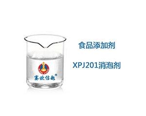 XPJ201 消泡剂